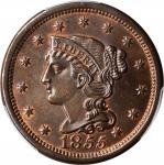 1855 Braided Hair Cent. N-10. Rarity-1. Slanting 5s. MS-65+ BN (PCGS).