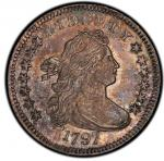 1797 Draped Bust Dime. 13 Stars. John Reich-2. Rarity-4. Mint State-64 (PCGS).PCGS Population: 2, no