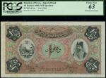 Imperial Bank of Persia specimen 10 tomans, ND (c.1911), serial number E/A15001-E/B 10000, pink, gre