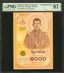 2020年泰国银行1000泰铢。纪念钞。 THAILAND. Bank of Thailand. 1000 Baht, ND (2020). P-141afr. Commemorative. PMG