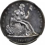 1838 Gobrecht Silver Dollar. Name Removed. Judd-84 Restrike, Pollock-93. Rarity-5. Silver. Reeded Ed