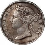 Hong Kong, silver 20 cents, 1887, PCGS XF Detail (Tooled), #40750167