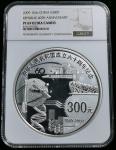 2009年中华人民共和国成立60周年纪念银币1公斤 NGC PF 69