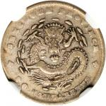 CHINA. Szechuan. 3.6 Candareens (5 Cents), ND (1910). NGC FINE-15.