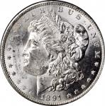1891-CC GSA Morgan Silver Dollar. VAM-3. Top 100 Variety. Spitting Eagle. MS-62 (NGC). CAC.