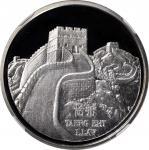1985年美国钱币协会第94届年会纪念银章1盎司 NGC PF 68