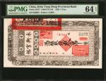 民国十七年吉林永衡官银钱号叁吊。 CHINA--PROVINCIAL BANKS. Kirin Yung Heng Provincial bank. 3 Tiao, 1928. P-S1077. PM