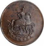 RUSSIA. Kopek, 1788. Catherine II (the Great). PCGS SPECIMEN-64 Brown Gold Shield.