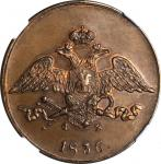 RUSSIA. Copper 5 Kopeks Novodel, 1836-EM OX. Nicholas I. NGC MS-66 Brown.