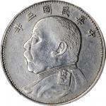 袁世凯像民国三年中圆普通 PCGS XF Details CHINA. 50 Cents, Year 3 (1914)