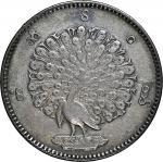Burma, Peacock 1 rupee = 1 kyat, CS 1214 (1852), lettering around peacock, weight 11.50g,NGC XF45. N