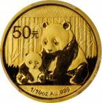 2012年熊猫纪念金币1/10盎司 PCGS MS 70 CHINA. Gold 50 Yuan, 2012. Panda Series.