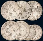 清代银币一组六枚