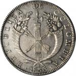 COLOMBIA. 1836-RS 8 Reales. Bogotá mint. Restrepo 158.6. AU-58 (PCGS).