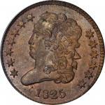 1825 Classic Head Half Cent. C-2. Rarity-1. MS-65 BN (PCGS).