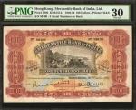 1948-56有利银行一佰圆。PMG Very Fine 30.