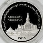 LAOS ラオス 50000Kip 2015  ケース入り with  case Proof