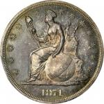 1871 Pattern Dollar. Judd-1140, Pollock-1282. Rarity-8. Silver. Plain Edge. Proof-65 (PCGS). CAC. Go