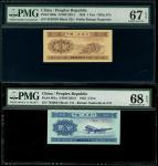 People s Bank of China, 2nd series renminbi, 1953, 1, 2 and 5 fen, arabic serial numbers V II II 924