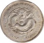 湖北省造光绪元宝七钱二分普通 PCGS AU Details CHINA. Hupeh. 7 Mace 2 Candareens (Dollar), ND (1895-1907).