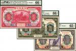 民国三年(1914)交通银行第五版国币券壹圆、伍圆、拾圆一套共3枚,上海地名,PMG 65EPQ-66