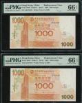 2007年中国银行1000元一对,补版编号ZZ484583及ZZ484619,均评PMG 66EPQ