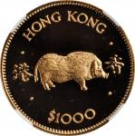 1983年香港一仟圆。生肖系列,猪年。HONG KONG. 1000 Dollars, 1983. Lunar Series, Year of the Pig. NGC PROOF-69 Ultra