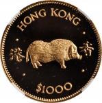 1983年香港一仟圆。生肖系列,猪年。HONG KONG. 1000 Dollars, 1983. Lunar Series, Year of the Pig. NGC PROOF-69 Ultra