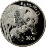 CHINA. 300 Yuan, 2004. Panda Series. NGC PROOF-66 ULTRA CAMEO.
