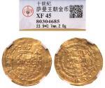 萨曼王朝金币一枚,公元十世纪发行。直径23.9毫米,厚0.7毫米,重2.8克。公博 XF45,RMB: 3,000-4,000