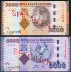 Bank of Tanzania, specimen 2000 shilingi, brown and 5000 shilingi, violet, signatures of Mkulo and N