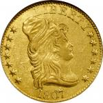 1807 Capped Bust Right Half Eagle. BD-3. Rarity-5+. Large Reverse Stars. AU-58 (NGC).