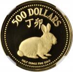 新加坡。1987年500元,生肖系列,兔年。