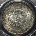 日本 新一圓銀貨(小型)丸銀打 New type 1Yen (Small size) Counterstamp 明治28年(1895) PCGS-AU55 EF