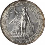 1895-B年英国贸易银元站洋一圆银币孟买铸币厂 GREAT BRITAIN. Trade Dollar, 1895-B. Bombay Mint. Victoria. NGC MS-63.