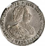 RUSSIA. Ruble, 1721-K (Dated in Cyrillic). Kadashevsky (Moscow) Mint. Peter I (the Great). NGC AU-55
