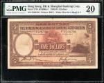 1933年汇丰银行5元,编号 F508739,PMG 20,鏽渍经清洗,罕见早期版别