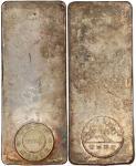 香港宝生银行拾两「长城」银条,约373.7克