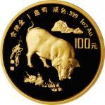 1995年乙亥(猪)年生肖纪念金币1盎司圆形 NGC PF 68
