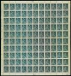 1958年特29航空运动新票110枚全张1套,中间横向折版,边纸完整,上中品,少见