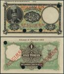 Imperial Bank of Persia, colour trial 1 toman, Teheran, ND (1924), no serial numbers, black, pale pi