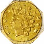 1876 Octagonal 50 Cents. BG-949. Rarity-4. Indian Head. Small Date. MS-64 (PCGS).