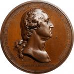 1776 (1845-1860) Washington Before Boston Medal. Third Reverse. Bronze. 68.4 mm. Musante GW-09-P3, B