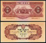 1956年二版币伍圆1枚PMG65