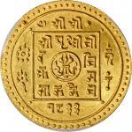 1911年尼泊尔2托拉斯金币。NEPAL. 2 Tolas (4 Mohars), SE 1833 (1911). Prithvi Bir Bikram. PCGS MS-65 Gold Shield