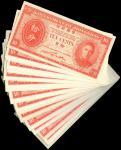 1945年香港政府拾分纸辅币一组七十枚,均AU-UNC,香港纸币