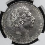 """GREAT BRITAIN George III ジョージ3世(1760~1820) Crown 1818LVIII NGC-AU Details""""Harshly Cleaned"""" 洗浄 EF"""