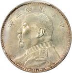 中国钱币一组三枚。