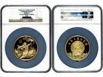 1995年中国黄河文化系列(第一组)纪念金币——女娲补天,面值500元,重量5盎司