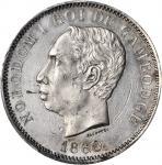 柬埔寨 。1860年一圆银币。样币。PCGS SP-60 Secure Holder.